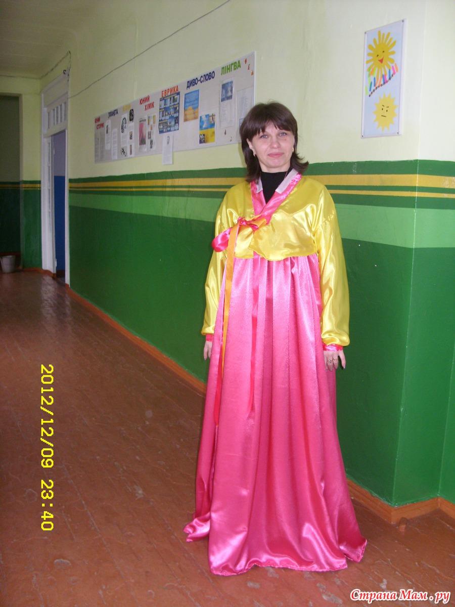 Как сшить корейский костюм 23