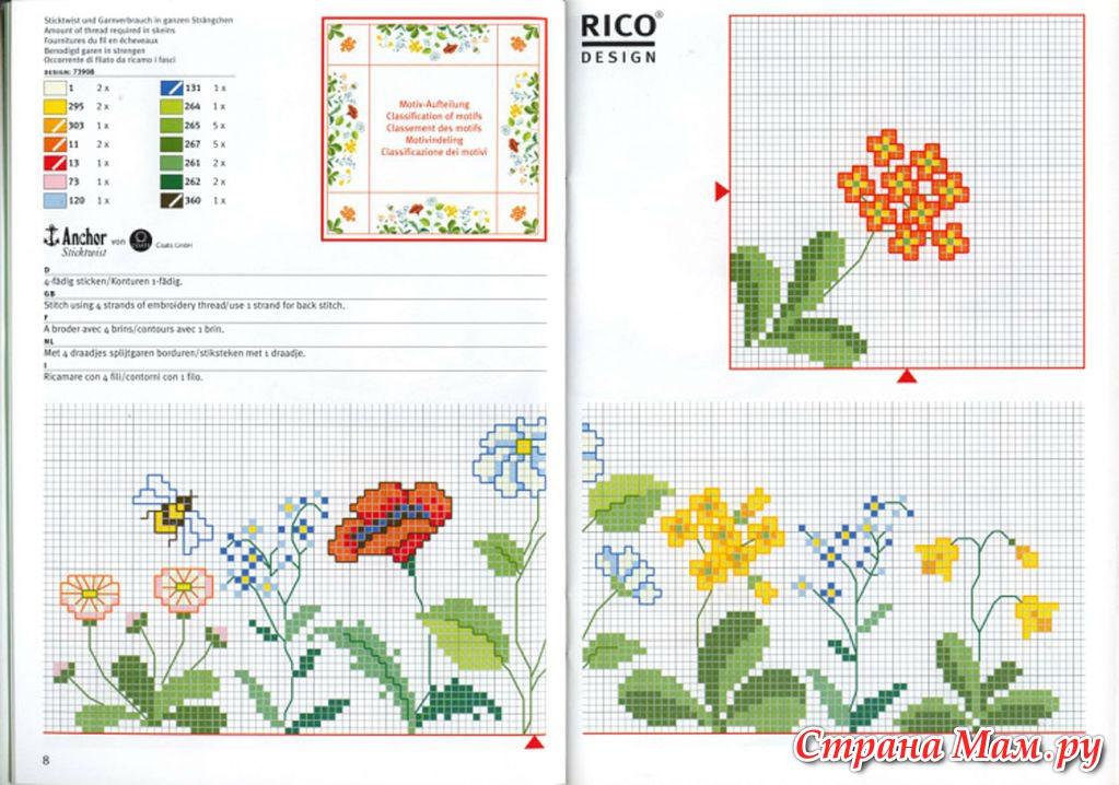 Схемы вышивания крестом цветочек