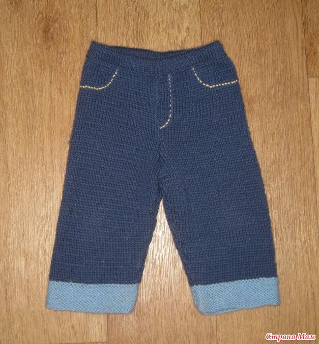 Вязание на спицах джинсы 646
