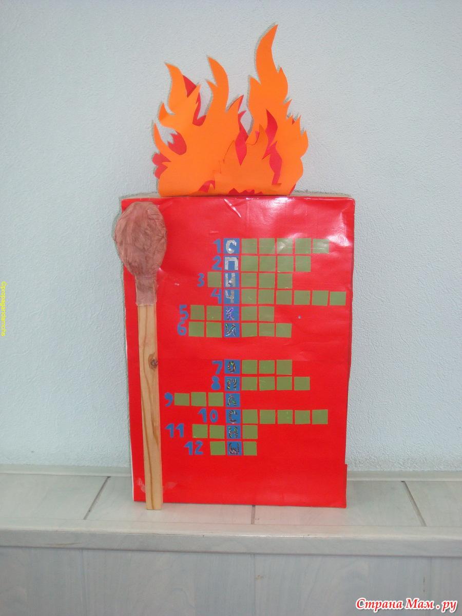 Поделки на пожарную тему. Самые популярные идеи с фото