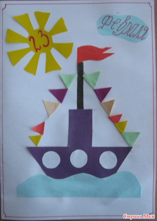 Поделки и открытки на 23 февраля своими руками