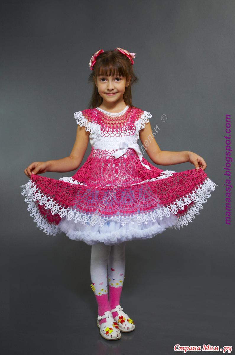 Вязание платье на выпускной в детском саду крючком