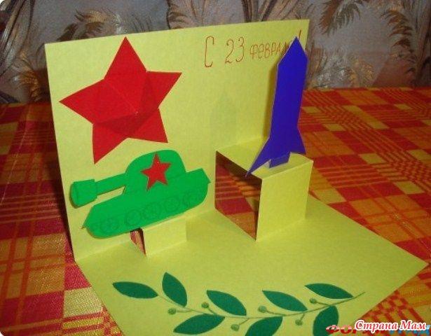 Поделки из бумаги своими руками к 23 февраля в детском саду