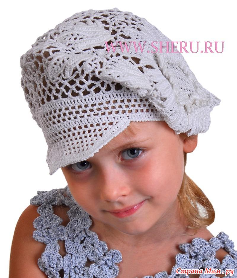 Вязания берета для девочки.