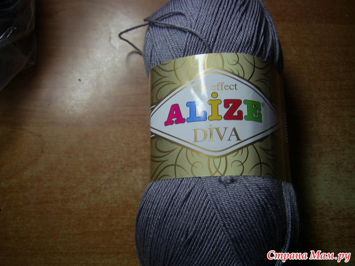 Вязание нитками микрофибра