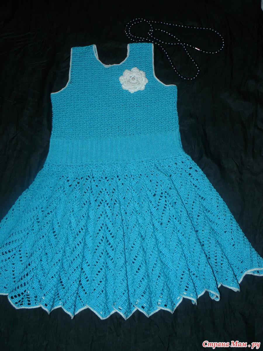 Платье крючком - Страна Мам 38