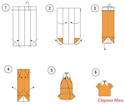 Как сделать бабочку для рубашки своими руками