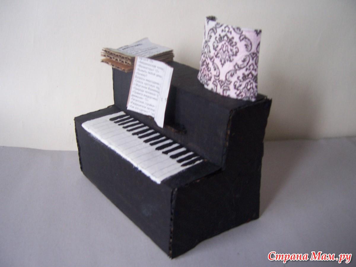 Пианино для кукольного домика своими руками