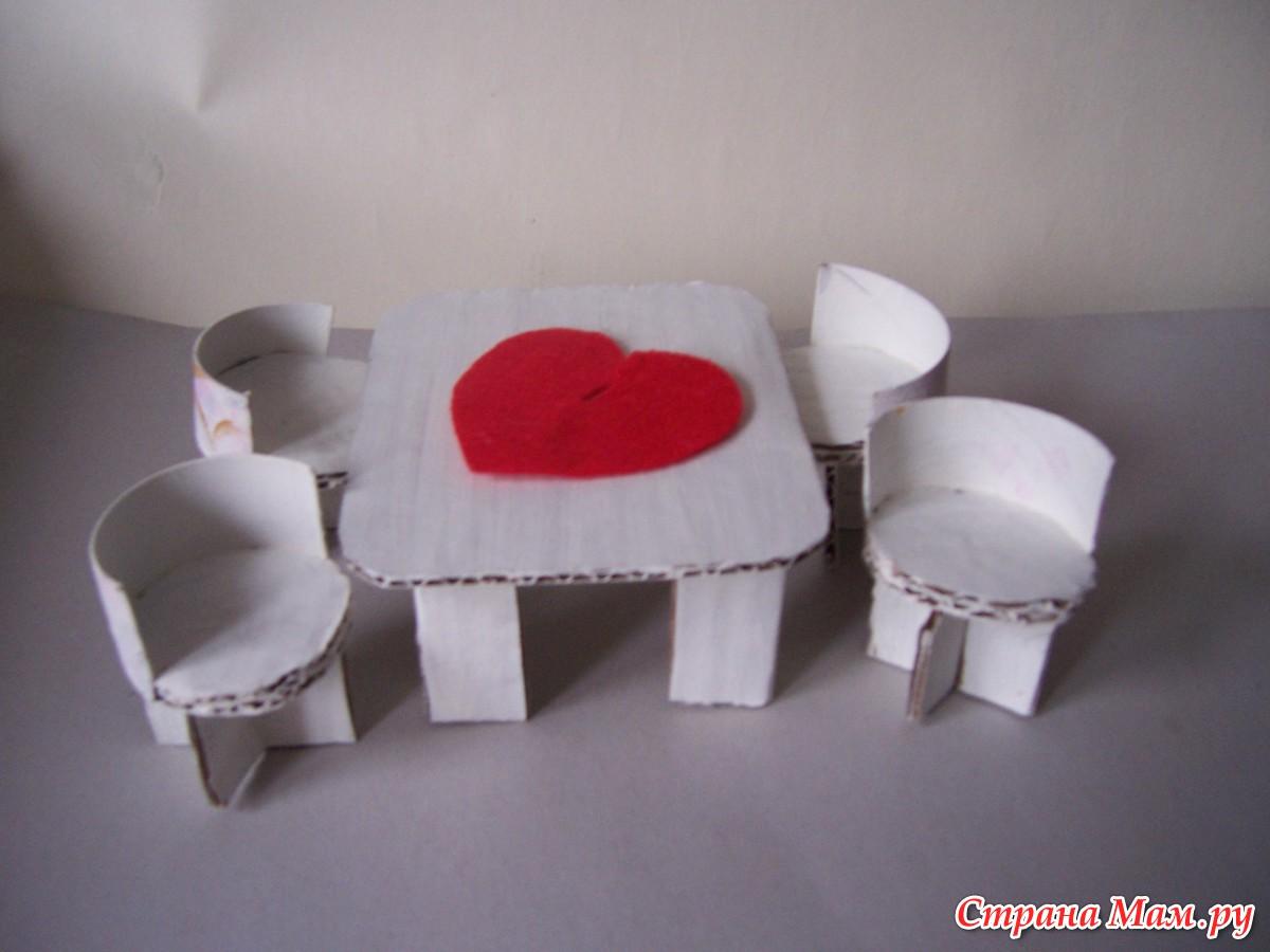 Как из картона сделать стул для куклы