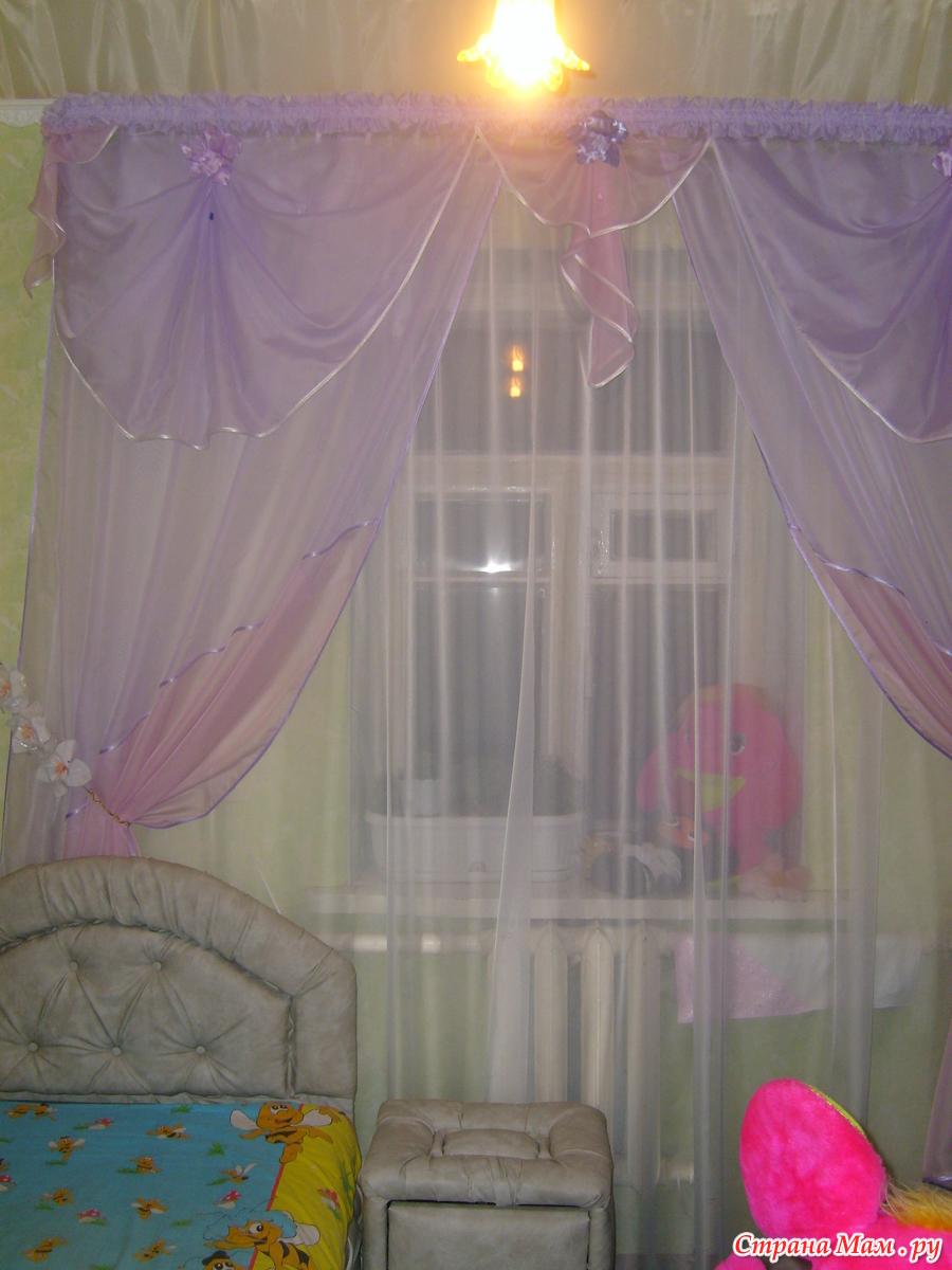 Скрытая камера в комнате у дочери