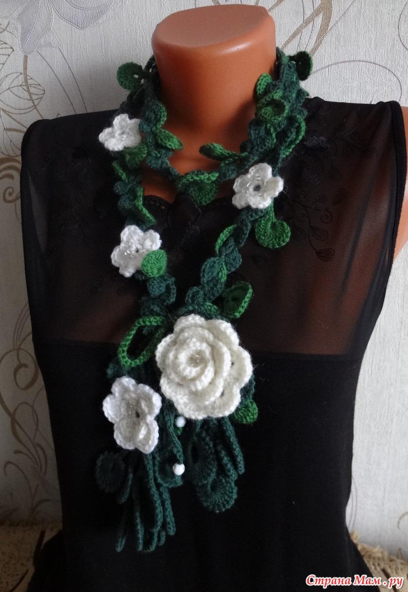 Вязание шарфов с цветами 850