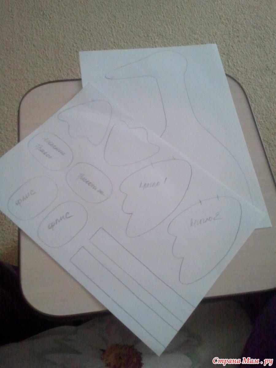 Совместный пошив тильда аиста 2 этап