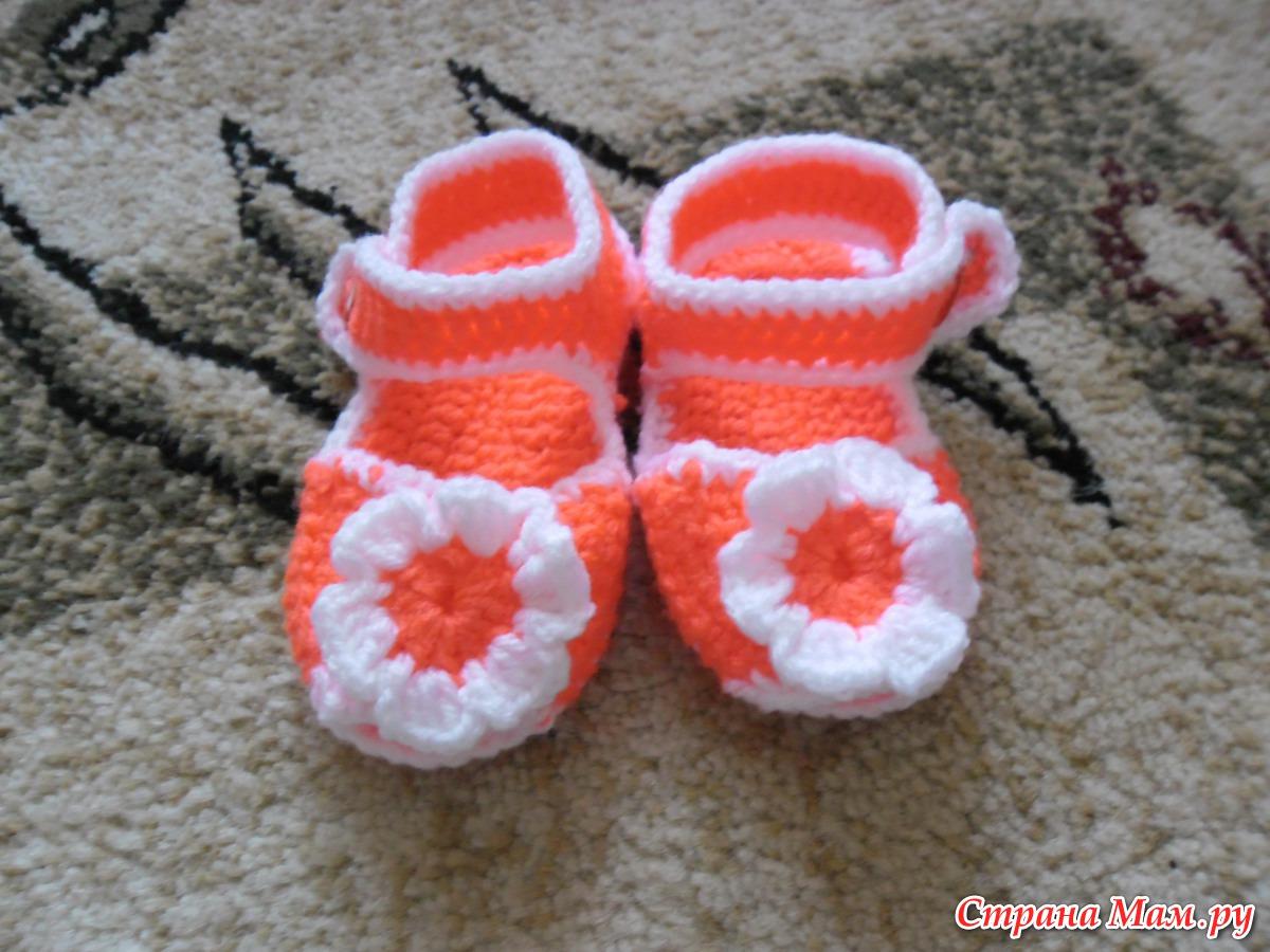 Фото ножки мам 11 фотография