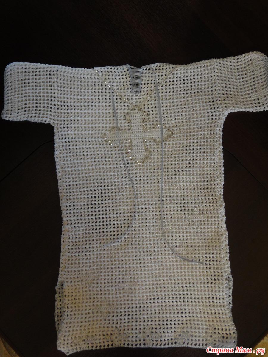 Вязание крестильной рубашки крючком
