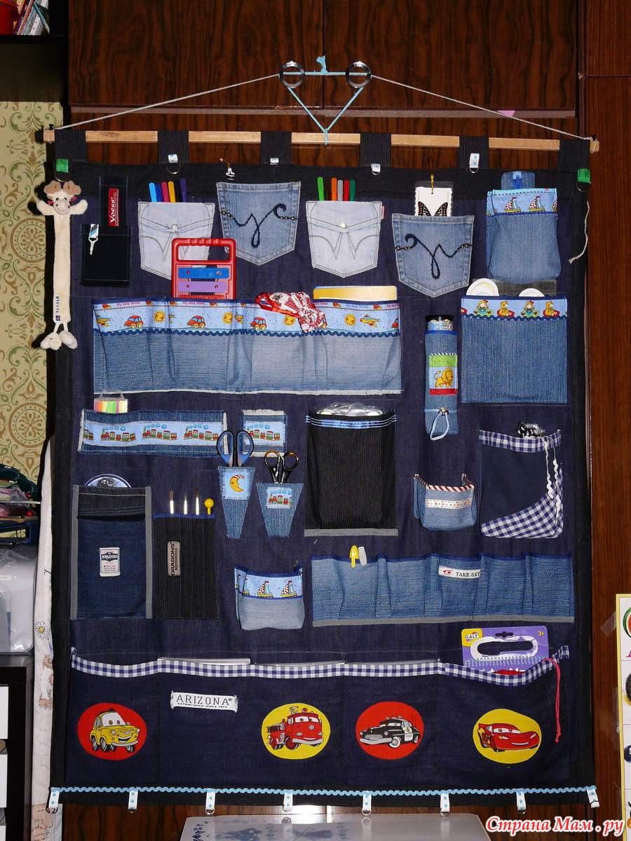 Органайзер для канцелярии из джинса
