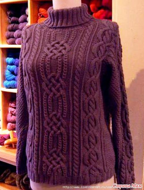 Роскошный свитер насыщенного