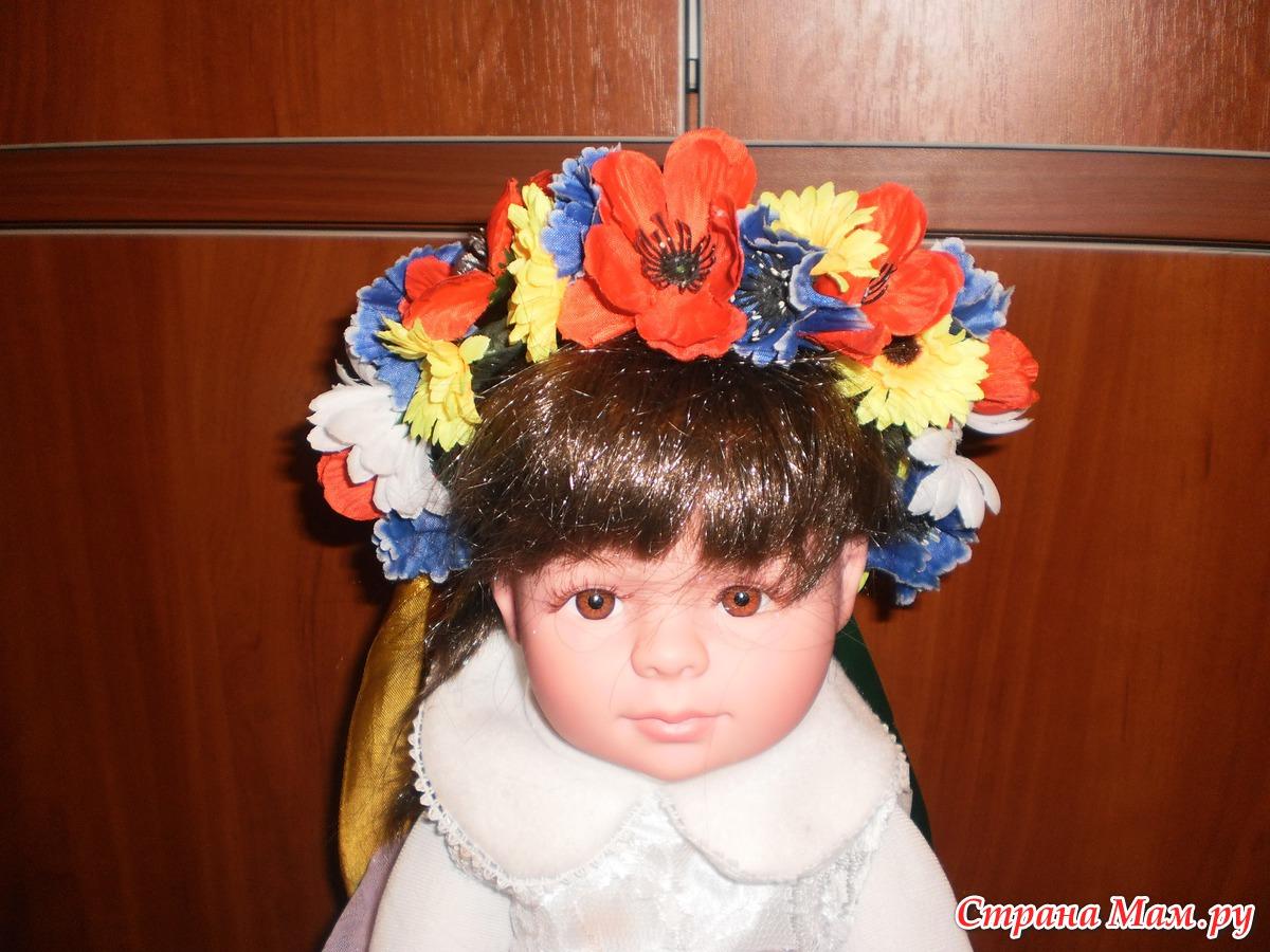 Как сделать венок для кукол