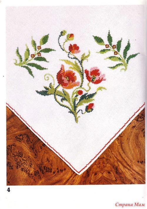 Вышивка салфеток маками