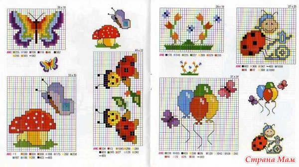 Вышивания для детей схемы