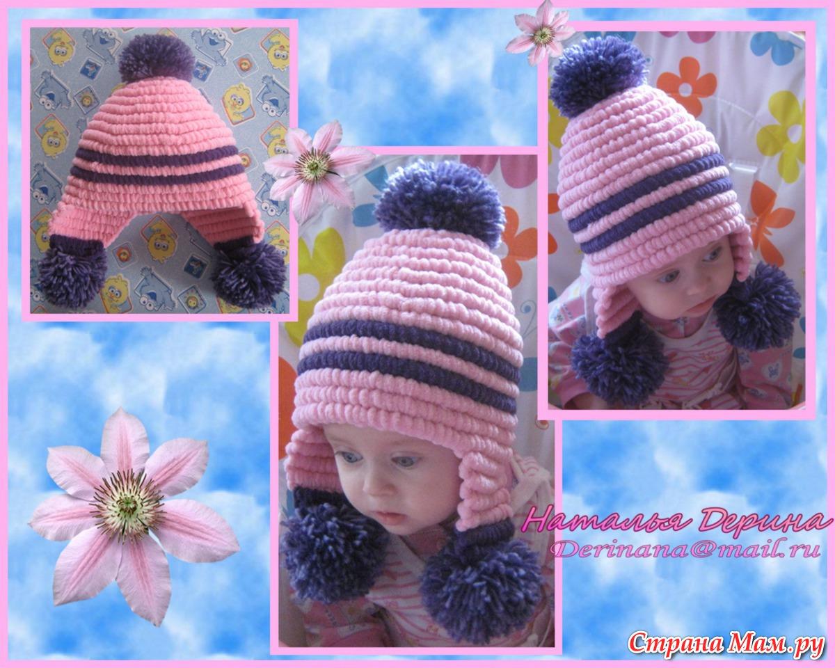 Вязание шапок из пряжи для девочки 288