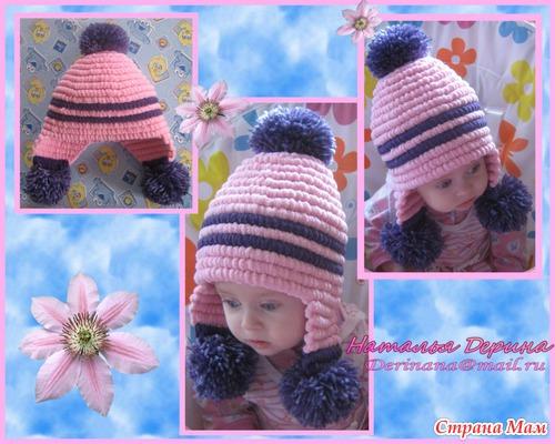 шапочка из плюшевой пряжи для детей