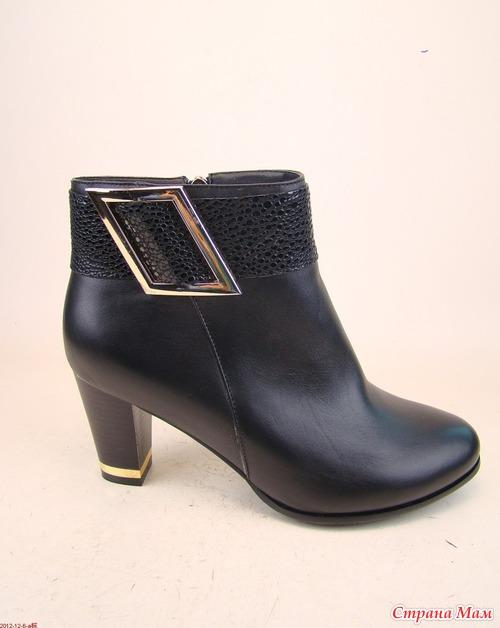 Женская Обувь Больших Размеров Для Проблемных Ног