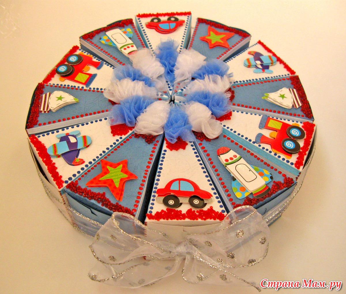 Торт из бумаги и картона с пожеланиями и сюрпризом своими 12