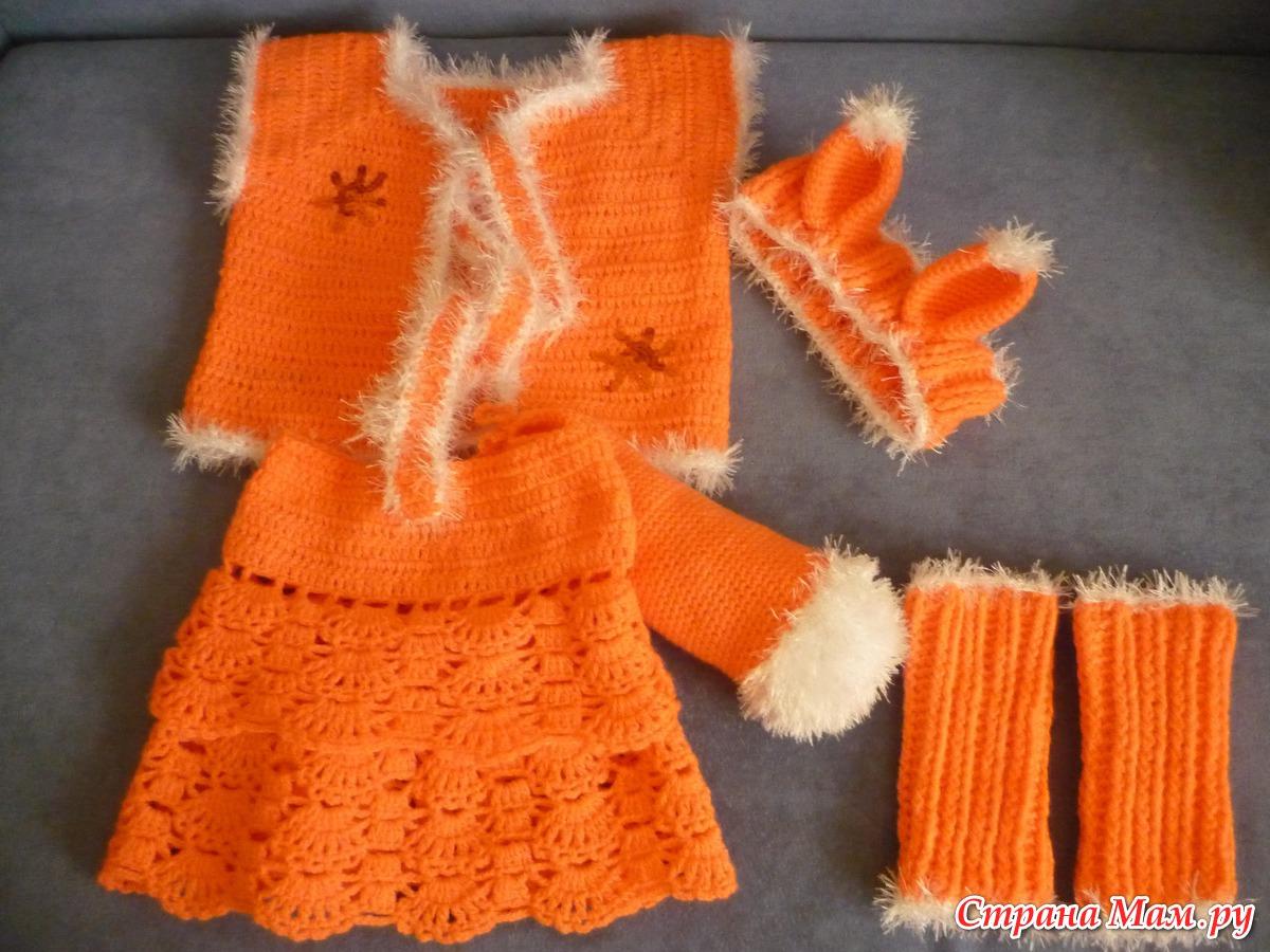 Вязание для детской своими руками