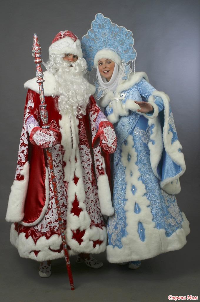 Весенний костюм с мехом женский