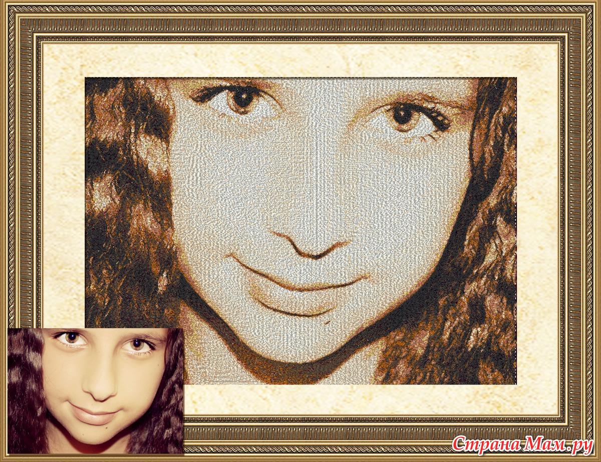 Вышивки портретов по фото