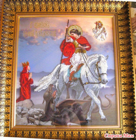 Вышивка иконы бисером георгий победоносец