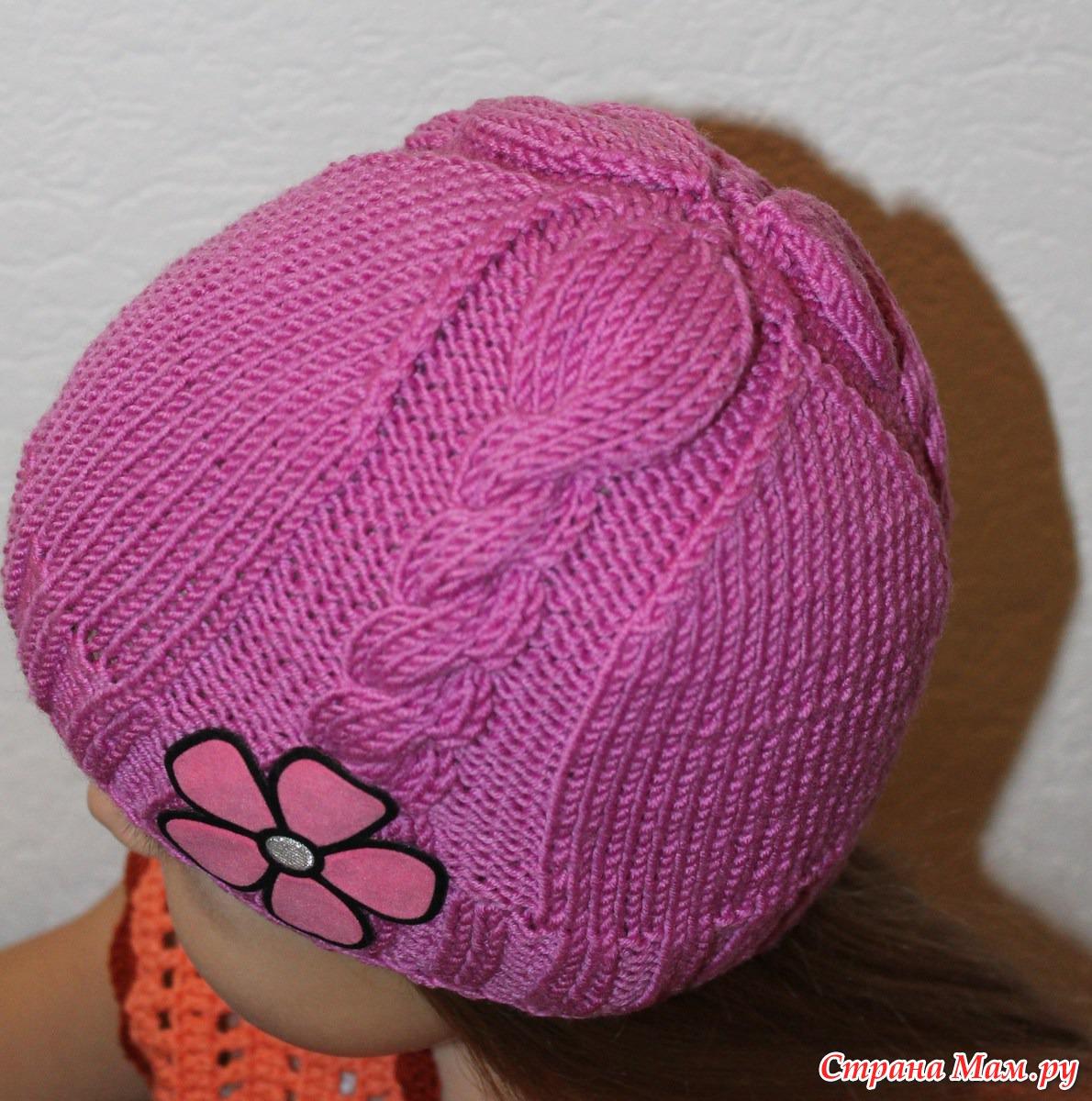 Мое вязание спицами шапочка для девочки
