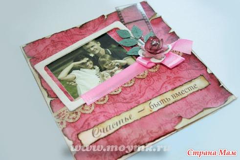 Простой подарок своими руками на годовщину свадьбы