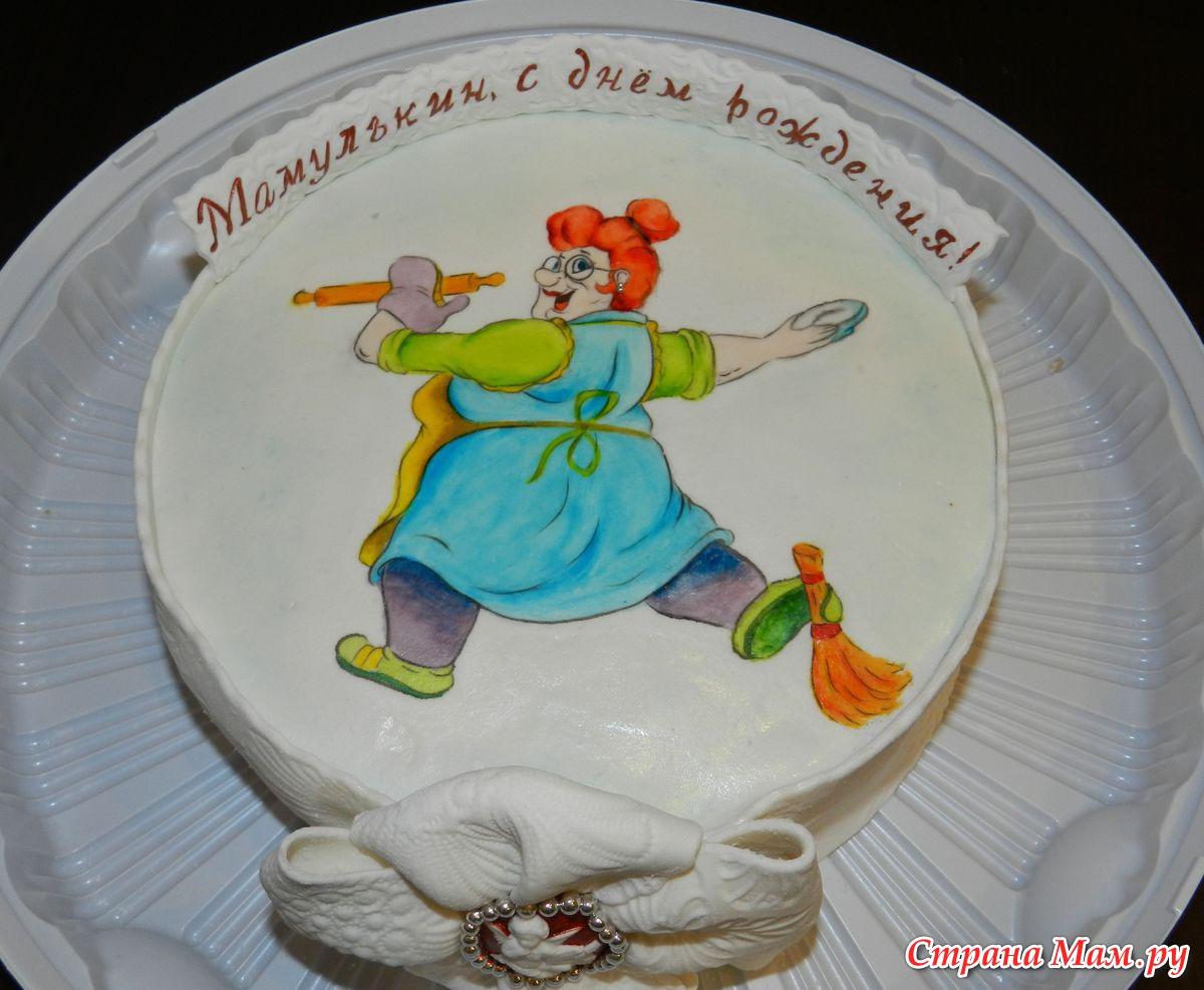 Торт для свекрови на день рождения своими руками