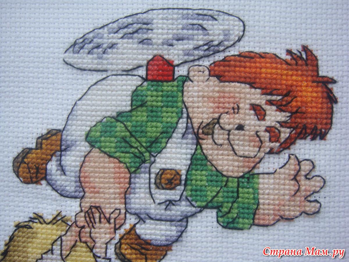 Вышивка карлсон и малыш