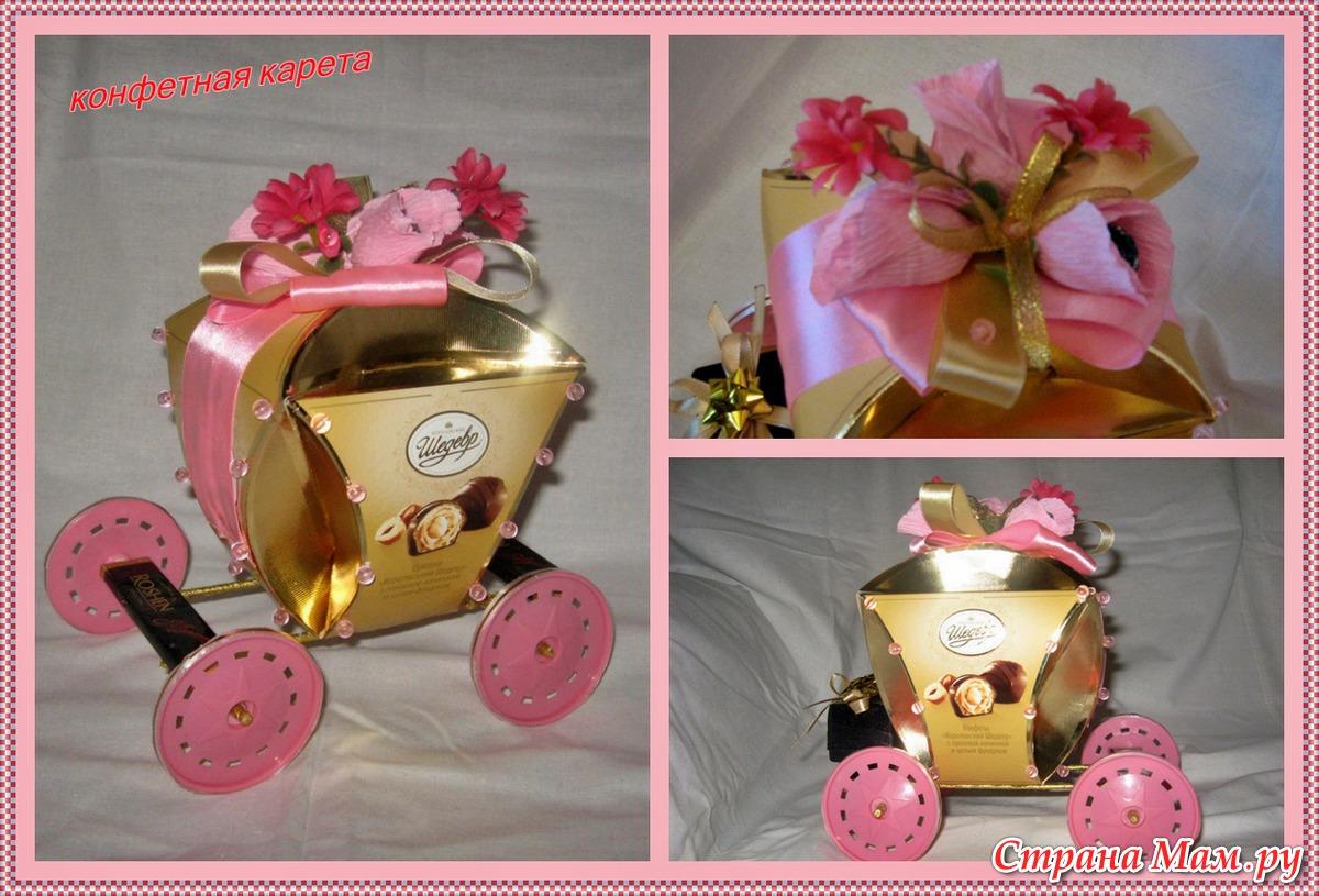 Как сделать из конфет подарок для девочки