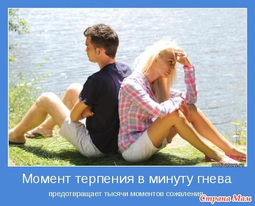 Муж разрывается между мной и любовницей  Павел Зыгмантович