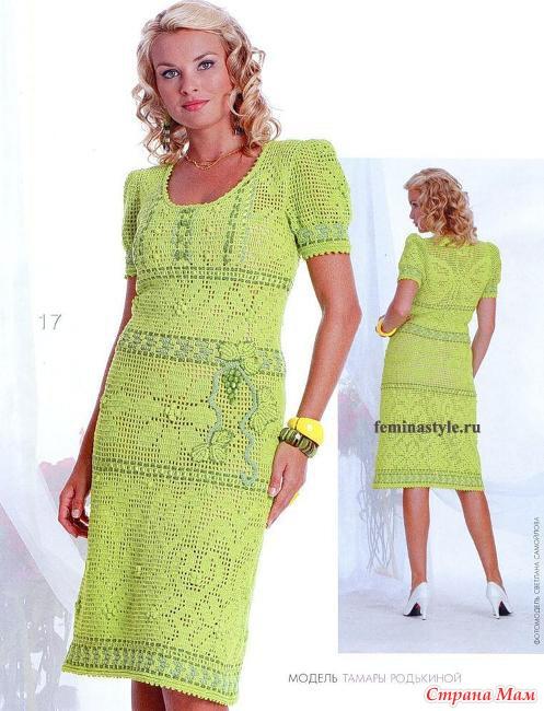 Страна мам вяжем онлайн платье крючком