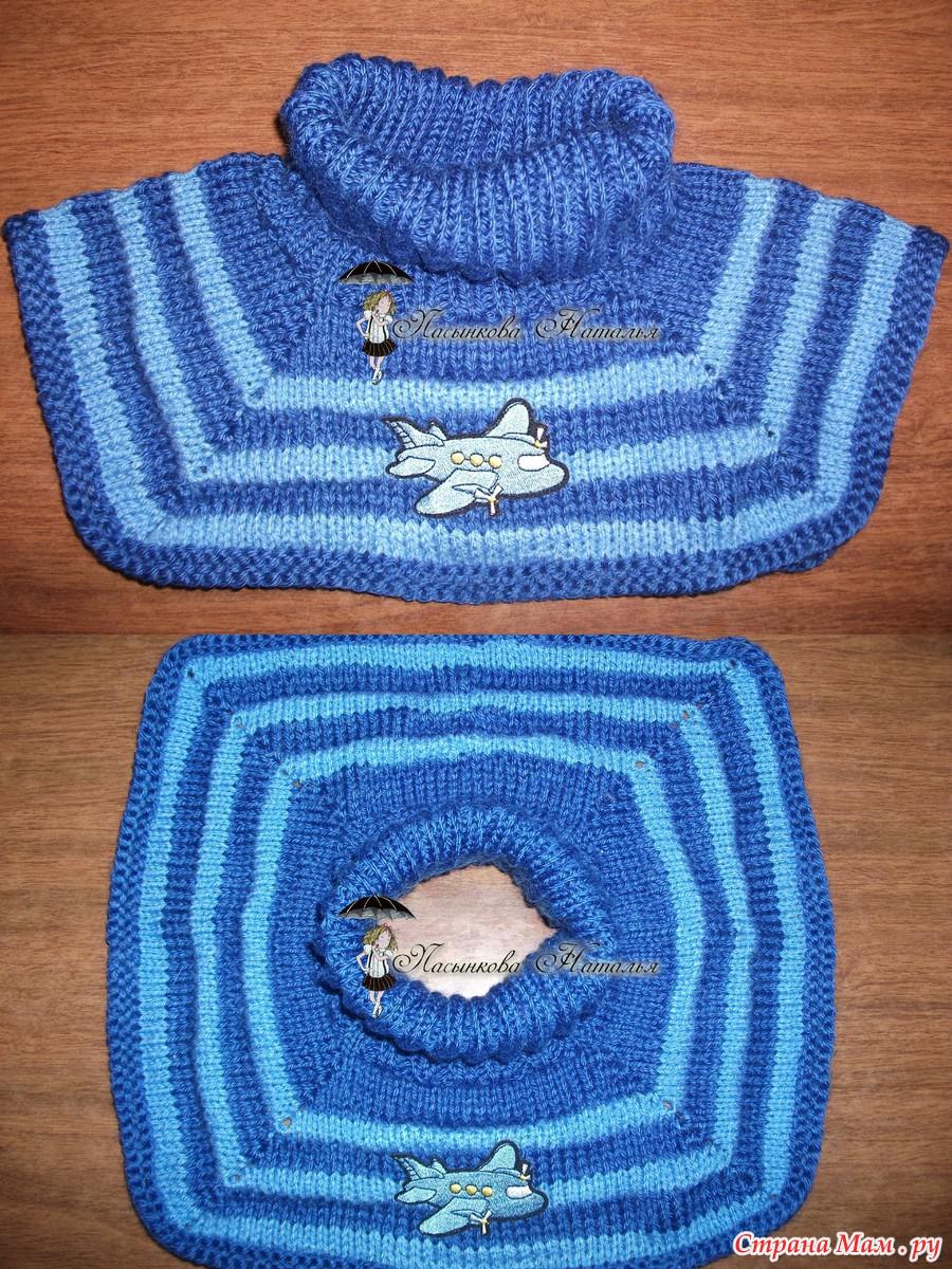 Манишка для мальчика спицами, схема вязания для 73