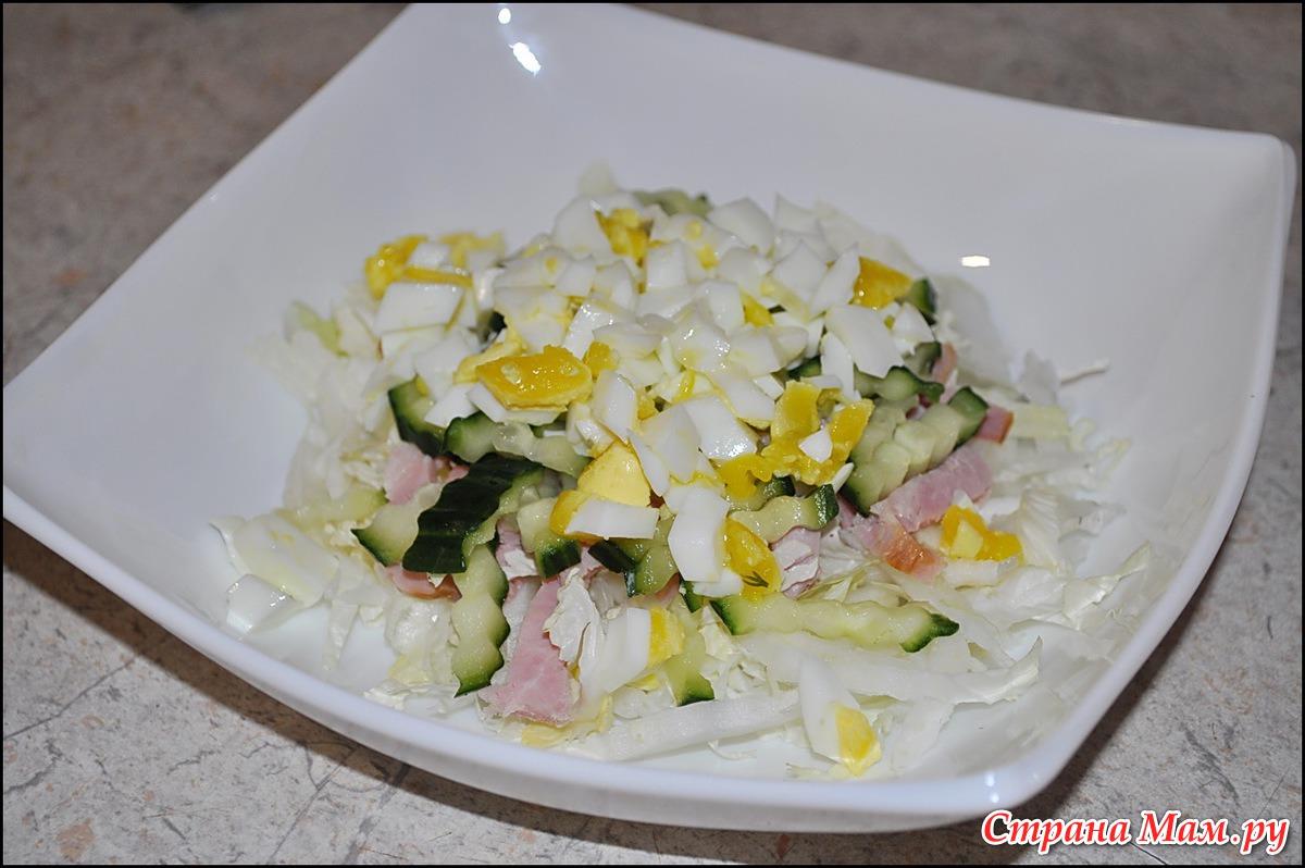 Салат наслаждение с селедкой рецепт с фото