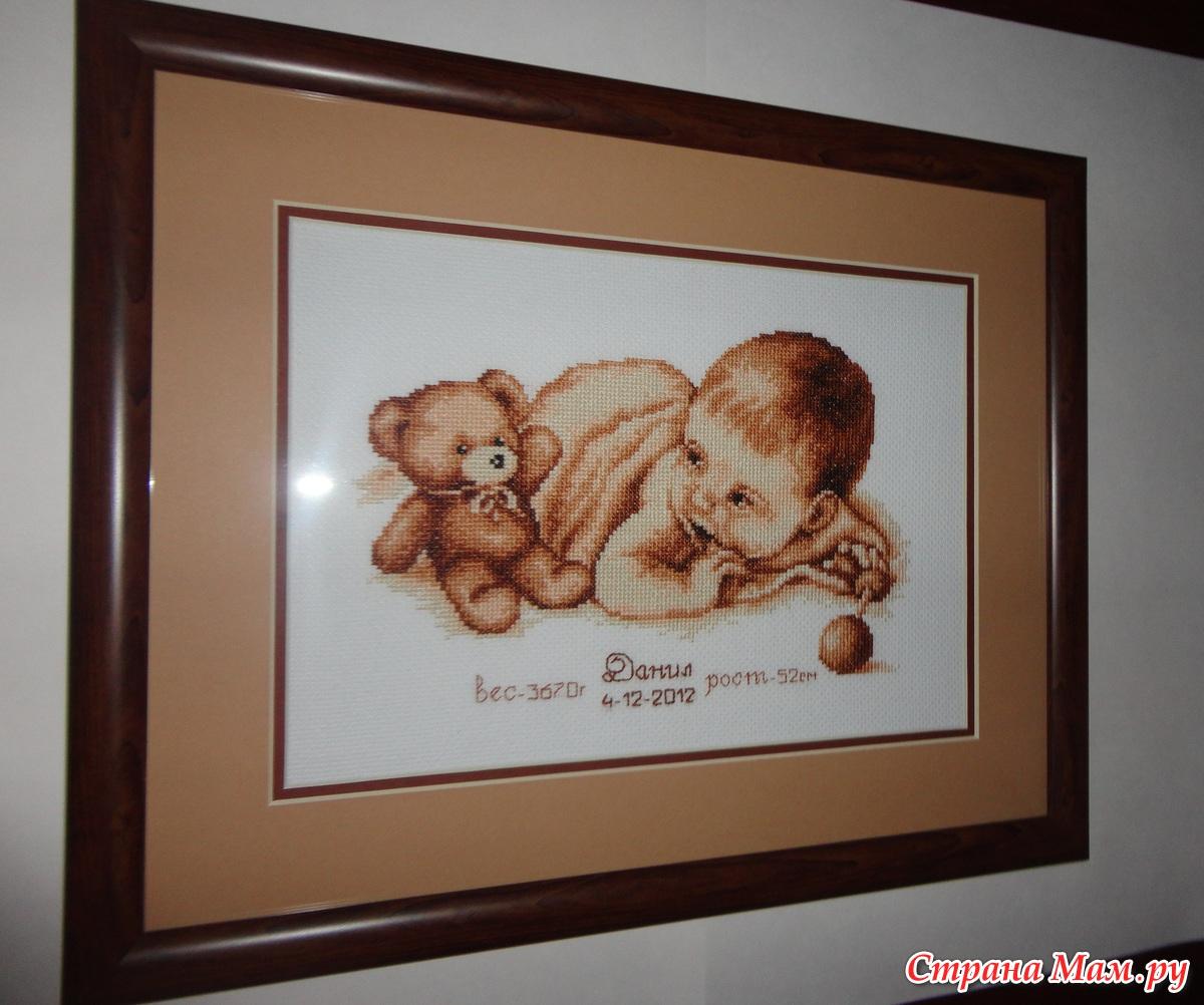 Можно ли вышить фото своего ребенка