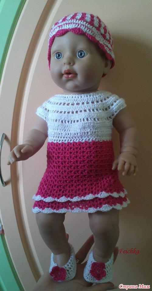 Описания и схемы вязания одежды для кукол НА ЗАКАЗ для куклы Беби Бон (Борн) .