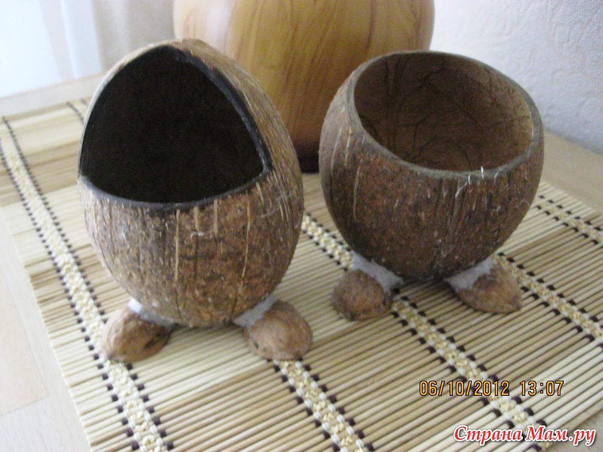 Сделать кокосы своими руками 69