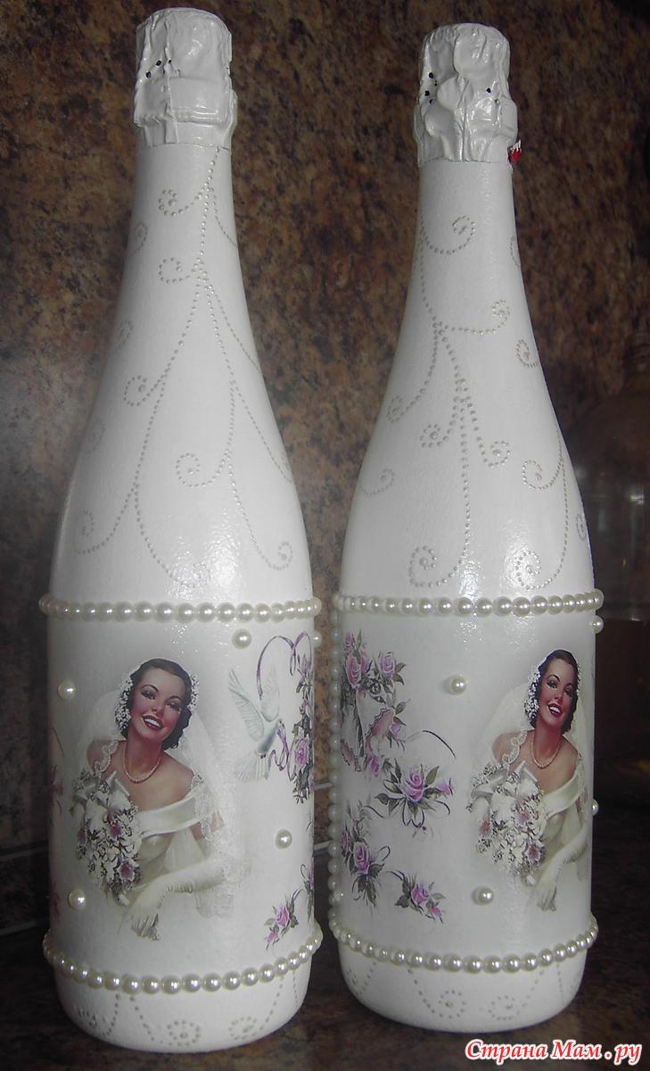 Шампанское свадебное декупаж своими руками