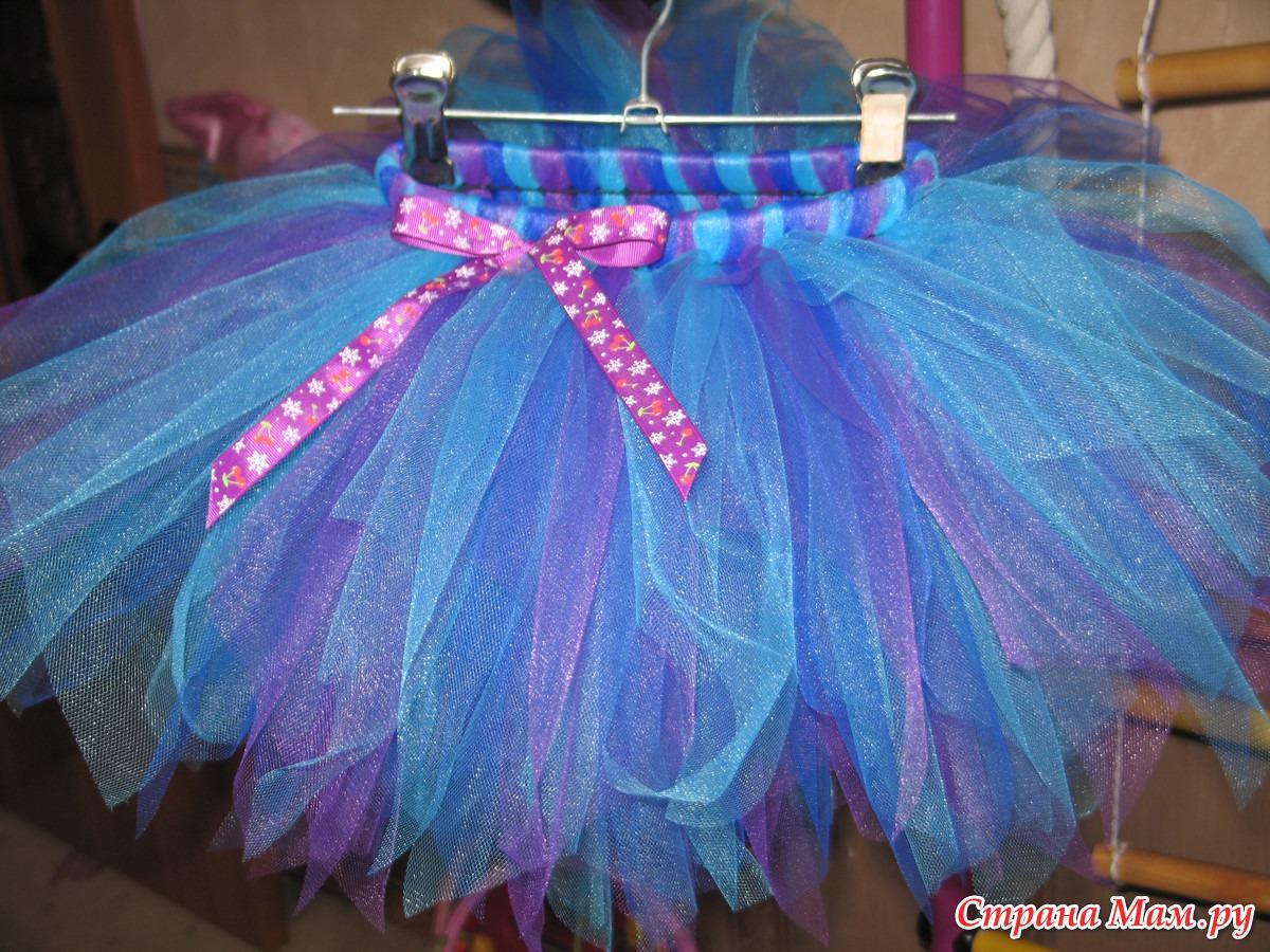 Как сделать детскую юбку из фатина