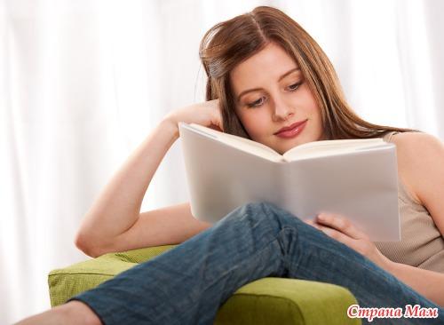 скачать программу чтения книг - фото 9