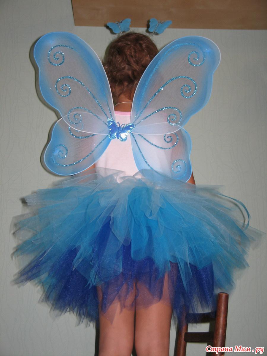 Костюм бабочки своими руками мастер класс