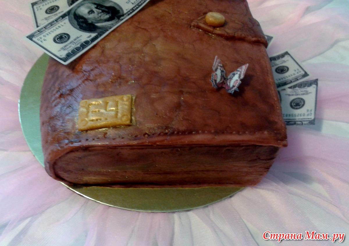 Торт в подарок брату 352