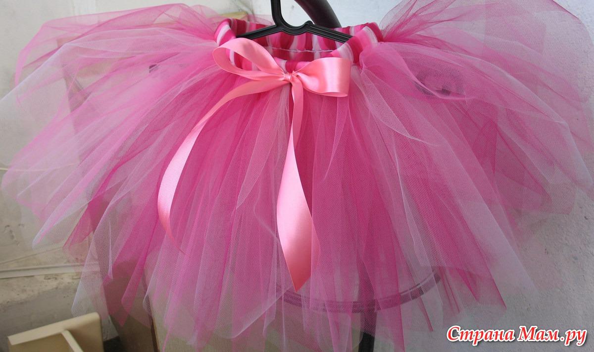 Фатиновая юбка своими руками фото 153
