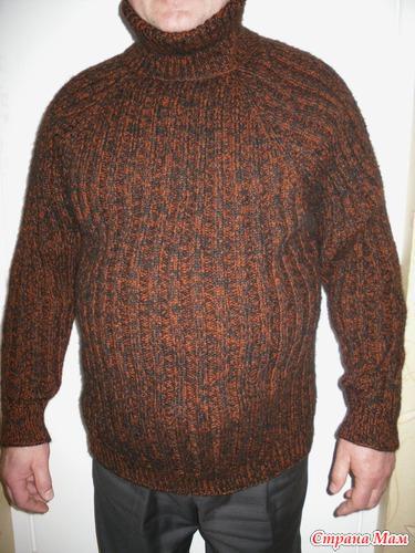 Пуловер Реглан От Горловины С Доставкой